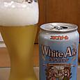 エチゴビール ホワイトエール ヴァイツェン